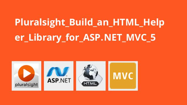 ساخت HTML Helper Library برای ASP.NET MVC 5
