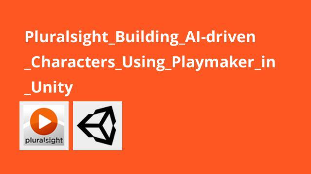آموزش ساخت کاراکترهای هوش مصنوعی محور باPlaymaker در یونیتی