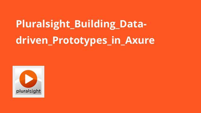 ساخت Prototype های داده محور در Axure