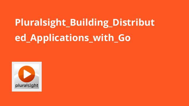 ساخت برنامه های کاربردی توزیع شده با Go