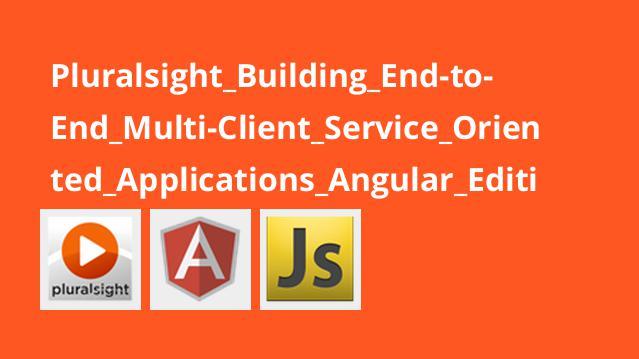 ساخت اپلیکیشن مولتی کلاینت با Angular