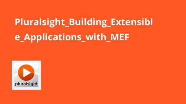 ساخت برنامه های توسعه پذیر با MEF