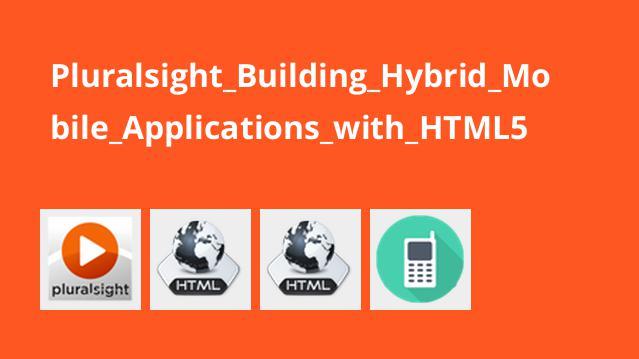 ساخت برنامه های موبایل با HTML5