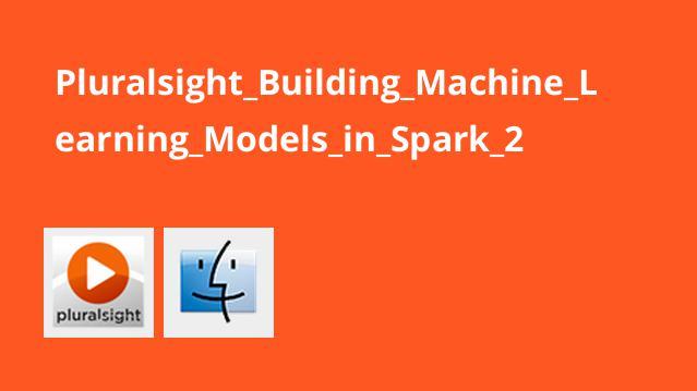 آموزش ایجاد مدل های یادگیری ماشینی درSpark 2