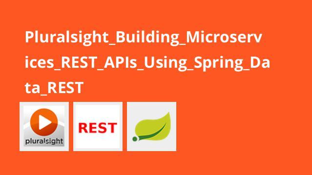 آموزش ساخت Microservices REST APIs باSpring Data REST