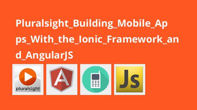 ساخت اپلیکیشن های موبایل با Ionic و AngularJS
