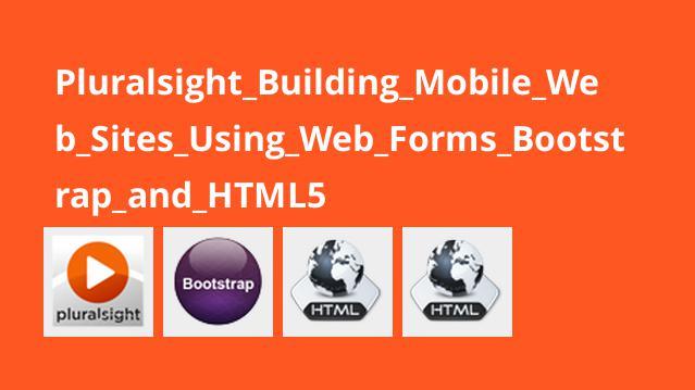 آموزش ساخت وب سایت موبایل با ASP.NET Web Forms و Bootstrap و HTML5