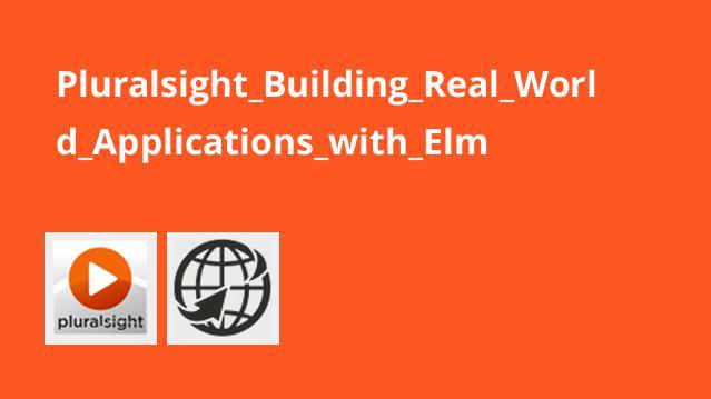 آموزش ساخت اپلیکیشن دنیا واقعی باElm