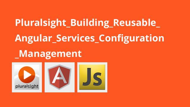 ساخت سرویس با قابلیت استفاده مجدد درAngular: مدیریت پیکربندی