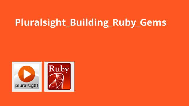 آموزش ساخت  Gem در Ruby