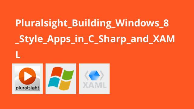 ساخت برنامه های Windows 8 در #C و XAML