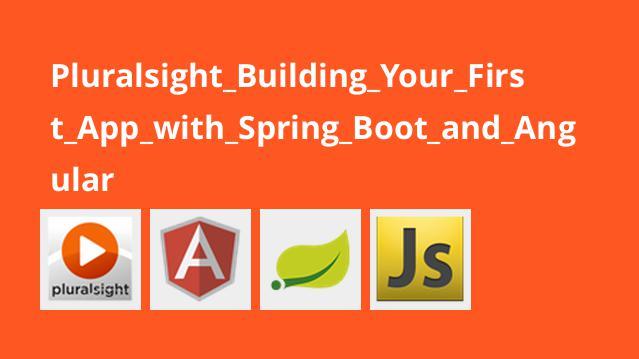 آموزش ایجاد اپلیکیشن باSpring Boot و Angular