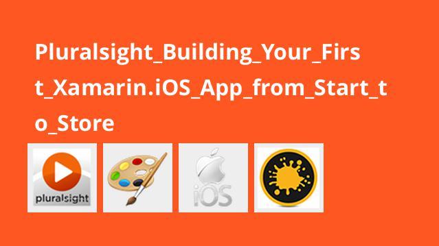 ساخت اولین اپلیکیشن iOS با Xamarin