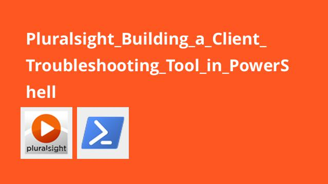 Pluralsight_Building_a_Client_Troubleshooting_Tool_in_PowerShell
