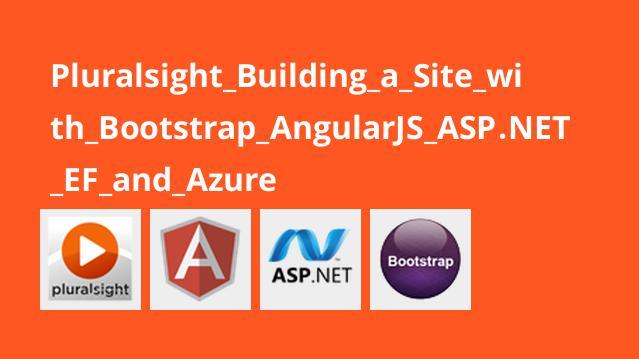 آموزش ساخت وب سایت با Bootstrap و AngularJS و ASP.NET و EF و Azure
