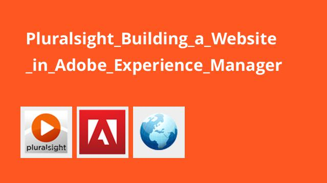 Pluralsight_Building_a_Website_in_Adobe_Experience_Manager