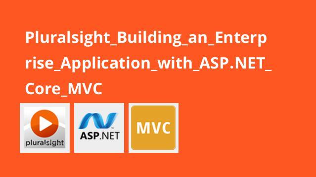 آموزش ساخت برنامه سازمانی با ASP.NET Core MVC