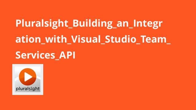 آموزش ایجاد یکپارچه سازی با API خدمات تیم ویژوال استودیو