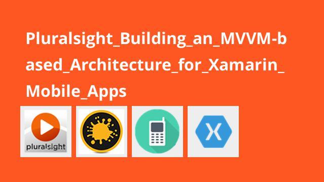 آموزش ایجاد معماری میتنی بر MVVM برای برنامه های موبایل زامارین