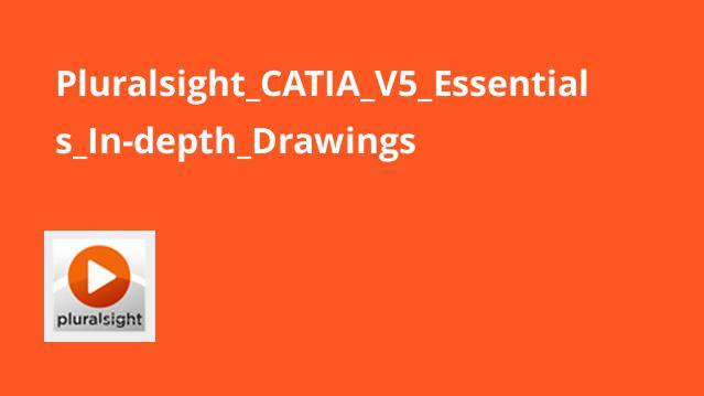 آموزش درک عمیق از نقشه کشی در CATIA V5