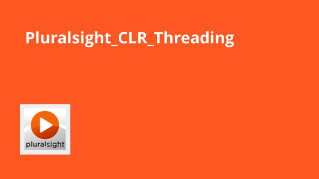CLR Threading – برنامه نویسی موازی در دات نت