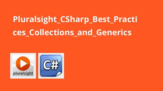 بهترین تمرین های Collections و Generics در سی شارپ