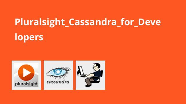 آموزش Cassandra برای توسعه دهندگان