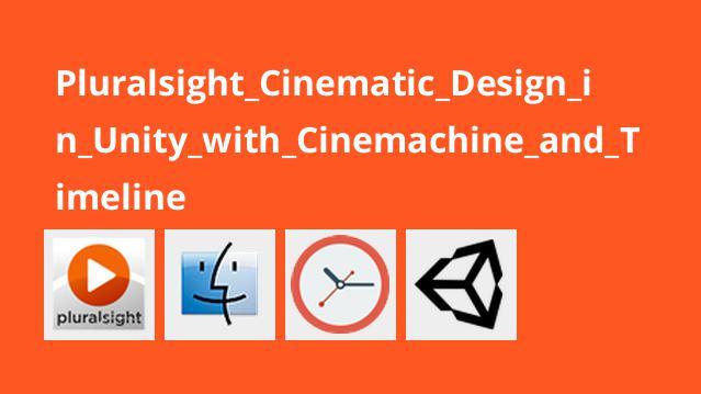آموزش طراحی سینماتیک در یونیتی باCinemachine و Timeline