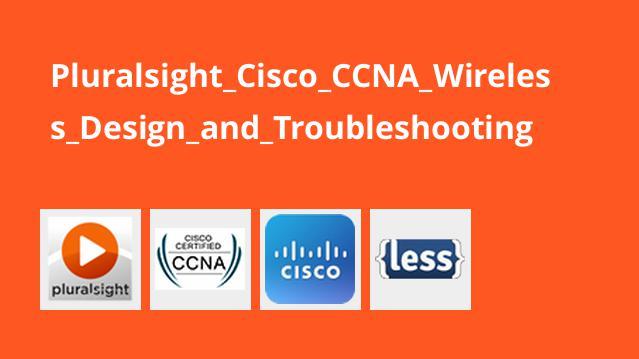 دوره آموزش Cisco CCNA Wireless: Design and Troubleshooting