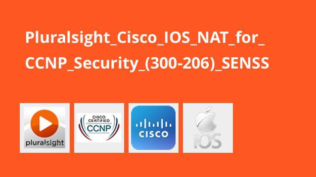 دوره Cisco IOS NAT for CCNP Security (300-206) SENSS