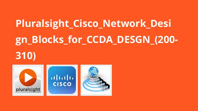 Pluralsight Cisco Network Design Blocks for CCDA DESGN (200-310)