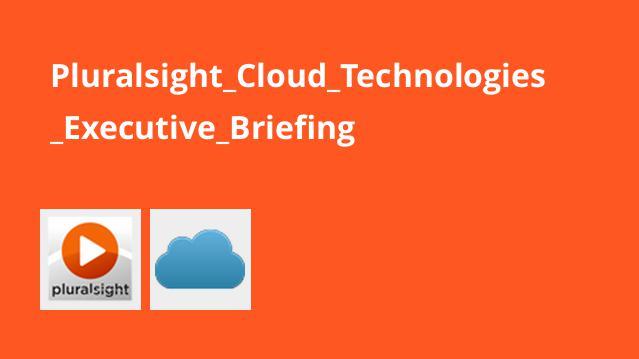 آموزش تکنولوژی های Cloud