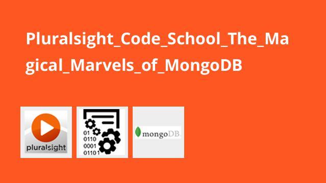 آموزش قابلیت های جادوییMongoDB