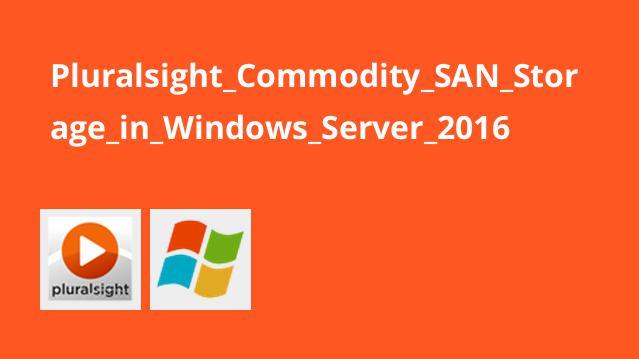 آموزش ذخیره سازی در ویندوز سرور 2016