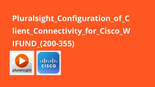 آموزش پیکربندیClient Connectivity برای (Cisco WIFUND (200-355