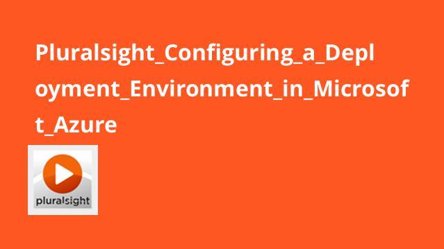 آموزش پیکربندی محیط استقرار درMicrosoft Azure