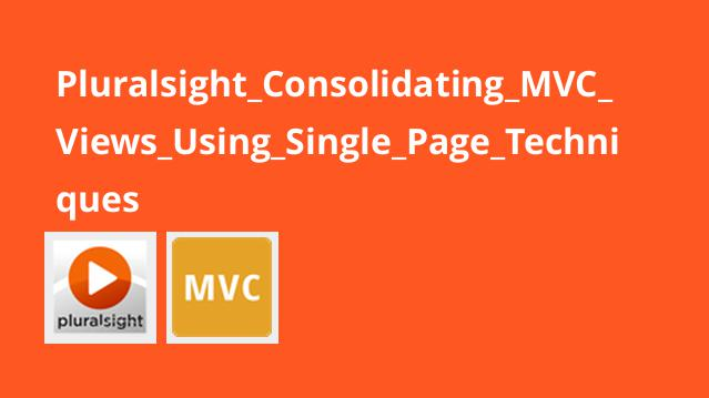 Pluralsight_Consolidating_MVC_Views_Using_Single_Page_Techniques