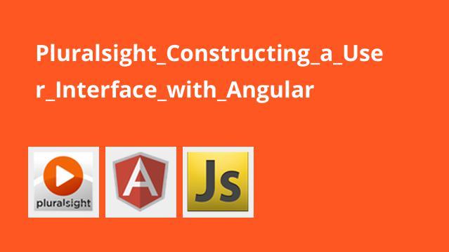 آموزش ساخت رابط کاربری باAngular