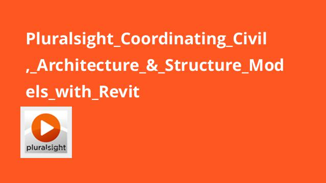 Pluralsight Coordinating Civil, Architecture & Structure Models with Revit