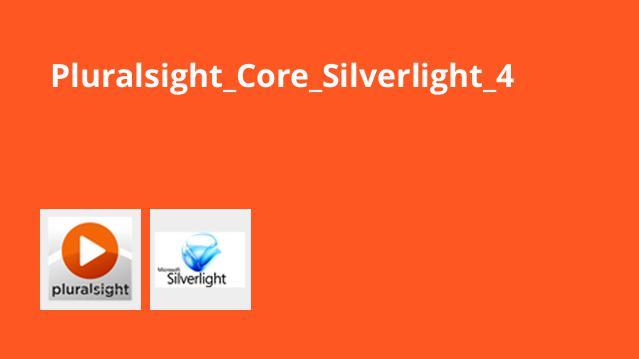 آموزش هسته Silverlight 4