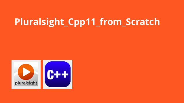 آموزش C++11 از Scratch