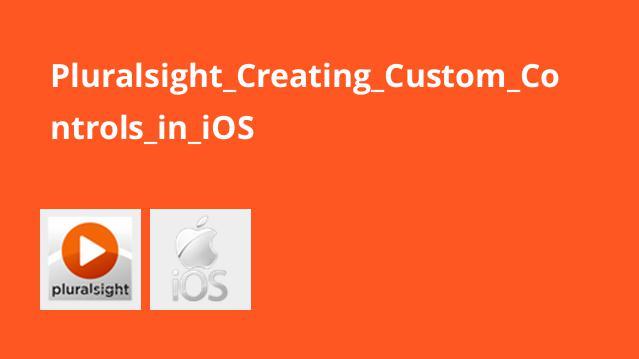 آموزش ساخت کنترل های سفارشی در iOS