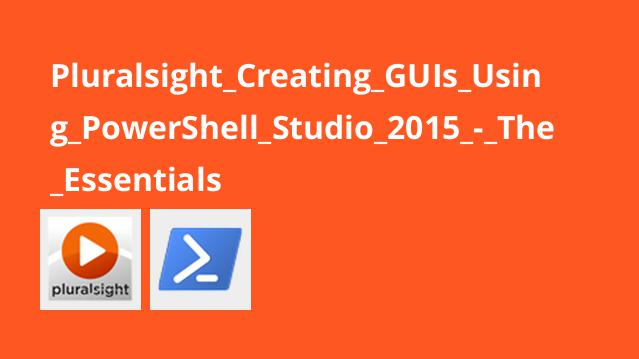 Pluralsight_Creating_GUIs_Using_PowerShell_Studio_2015_-_The_Essentials
