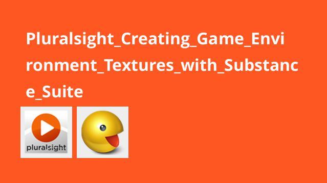 آموزش ایجاد تکسچرهای محیط بازی باSubstance Suite