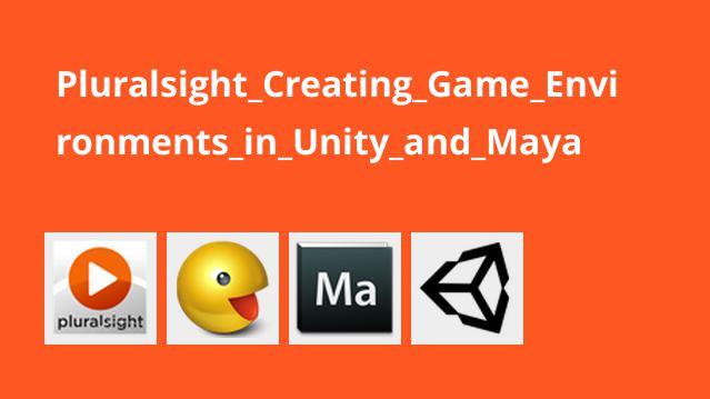 آموزش ایجاد محیط های بازی درUnity و Maya