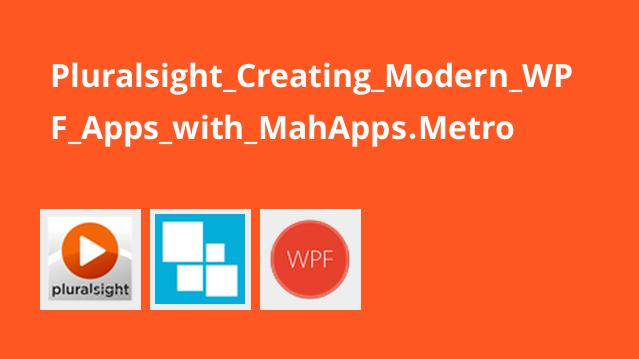 ساخت نرم افزارهای WPF با MahApps.Metro