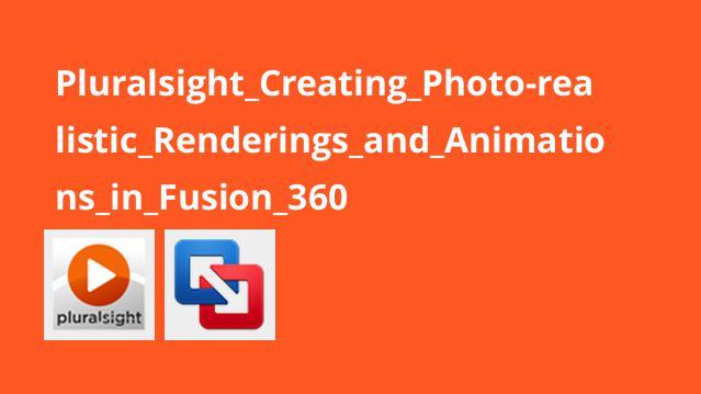 آموزش ایجاد انیمیشن سازی و رندرینگ تصاویر در Fusion 360