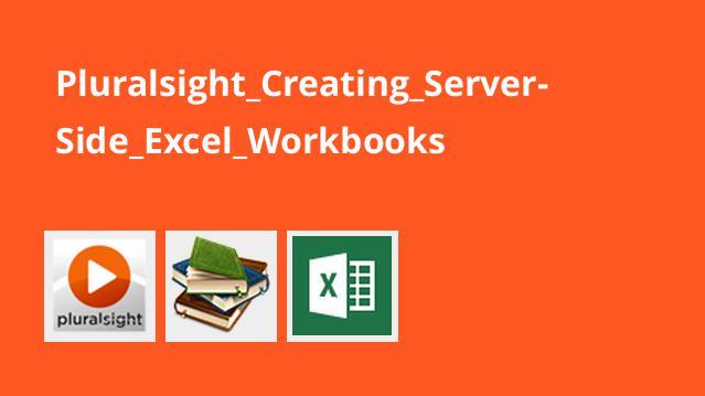 ساخت Workbooks سمت سرور Excel