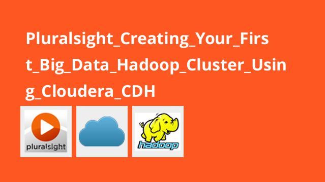 Pluralsight Creating Your First Big Data Hadoop Cluster Using Cloudera CDH