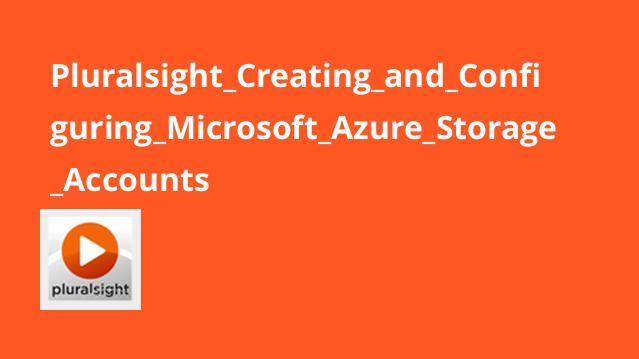 آموزش ایجاد و پیکربندی Microsoft Azure Storage Accounts